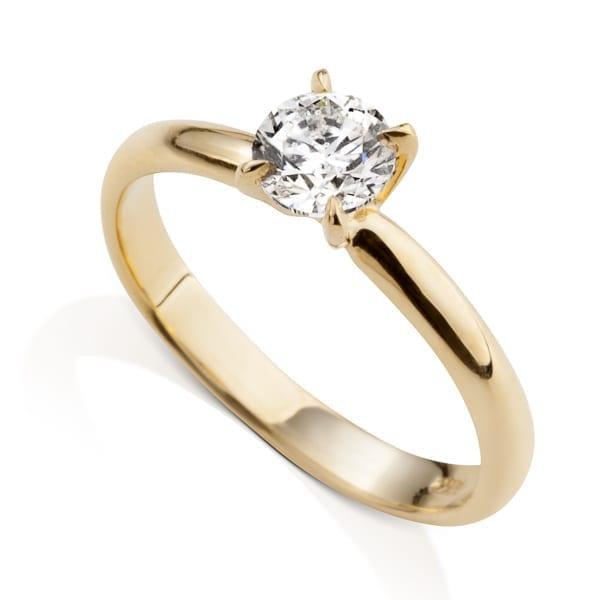 טבעת אירוסין  בזהב צהוב